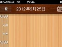 NotifSticky Free 1.0 Screenshot