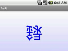 NouKan - Brain KANJI - 1.1.0 Screenshot