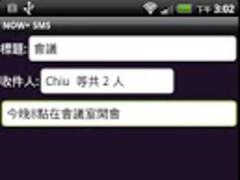 NOW+SMS 2.2 Screenshot