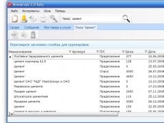 Nowatrade товары и организации 2.1.0.0 Screenshot