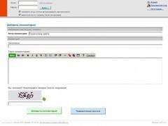 NPJnext  Screenshot