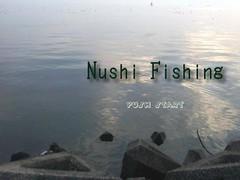 Nushi Fishing 1.0.1.37 Screenshot
