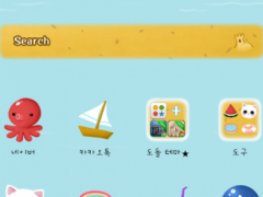 Nyangi's summer dodol theme 4.1 Screenshot
