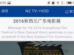 NZClound TV 1.0.1 Screenshot