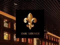 Oak Lounge 1.8 Screenshot