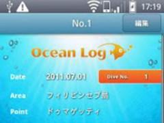 Ocean Log 1.7 Screenshot