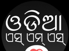 Odia Sms Collection 5.0.0 Screenshot