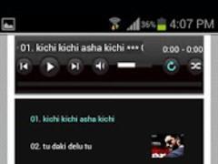 Odia Songs - fullorissa 0.1 Screenshot