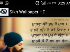 Official Sikh Wallpaper SGPC 3.3 Screenshot
