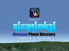 Ohn Chaw Phone Directory 2.2 Screenshot