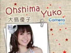 Ohshima Yuko Camera (AKB48) 1.8 Screenshot