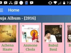 Old Bengali Songs 1.0.10 Screenshot