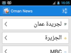 Oman News 8.4.0 Screenshot