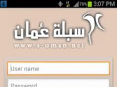 Oman Sablah 1.3 Screenshot