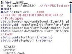 OnBoard C 2.6.0 Screenshot