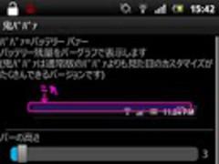 OniBaBar 0.6 Screenshot