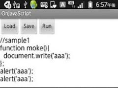 OnJavaScript 2.3 Screenshot