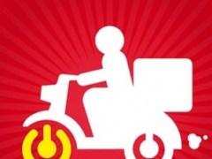 Onlivery: Online Food Delivery 49.6.4 Screenshot