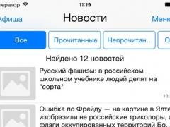 OnPress.info 1.1 Screenshot
