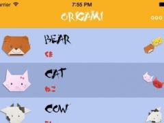 Origami Masters 1.0 Screenshot