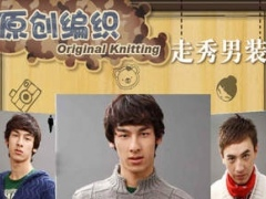 Original Knitting:Men's Dress 1.2 Screenshot