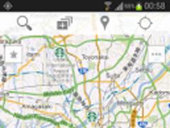 Osaka Starbucks + 1.0.3 Screenshot