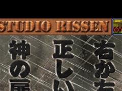 OSHI-JUN GOD レフトorライトver. 1.01 Screenshot