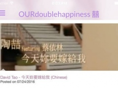 OURdoublehappiness 1.0 Screenshot