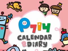 P714 Calendar 2.3 Screenshot