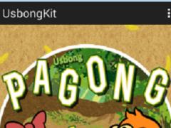PagTsing: Turtle and Monkey 1.6.1-20161117 Screenshot