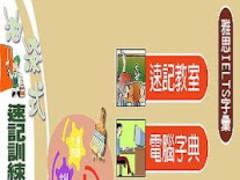 Painting Memory Method—IELTS 1.03 Screenshot