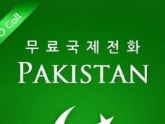 Pakistan Call 완전 무료 국제전화 1.0 Screenshot