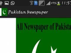 Pakistan Top News 4.0 Screenshot