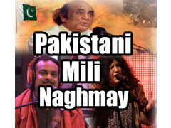 pakistani mili naghma 1.0 Screenshot
