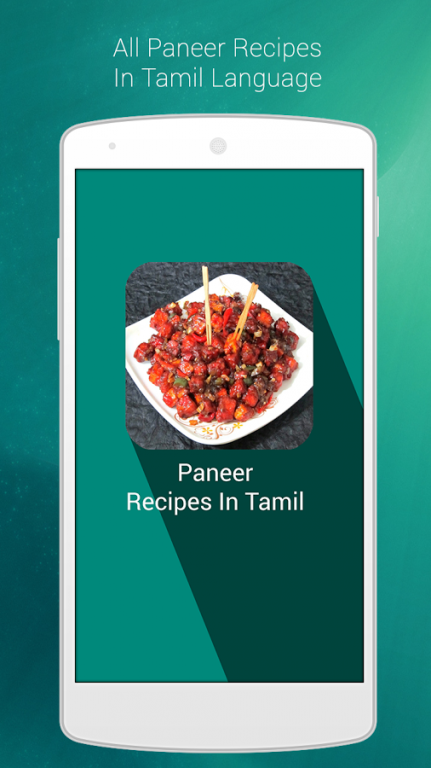 Paneer recipes in tamil 10 free download forumfinder Choice Image