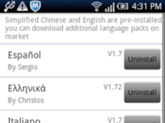 Easy SMS Greek language 1.8 Screenshot