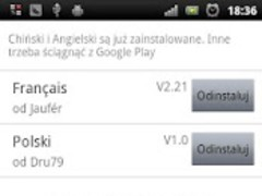 Easy SMS Polish Language 1.0 Screenshot
