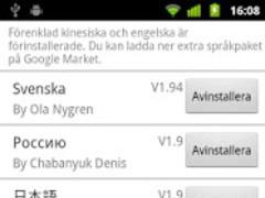 Easy SMS Swedish language 2.0 Screenshot