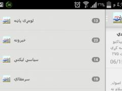 Pashto Afghan News - nunn.asia 1.6 Screenshot