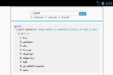 Pashto dictionary to english free download.
