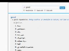 Liwal Pashto Dictionary 1 0 Free Download
