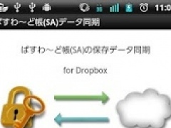 PasswordBook(SA)DataSyncer 1.0.2 Screenshot