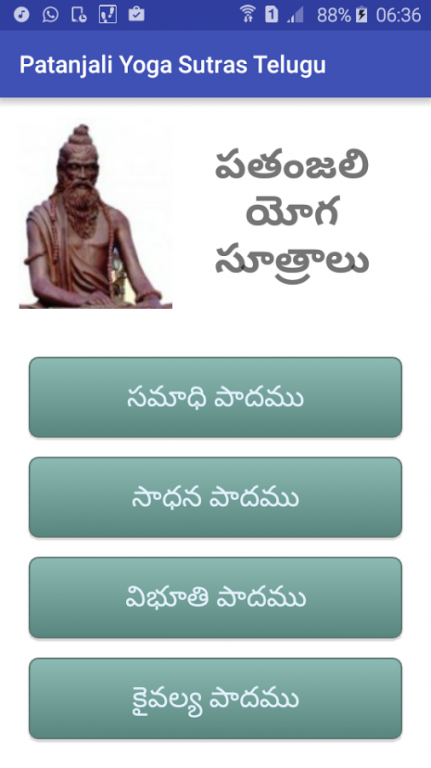 Patanjali Yoga Sutras Telugu 1 2 1 Free Download