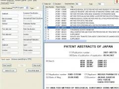 PatDL Pro Plus 5.0.0.288 Screenshot