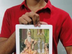 Pauranik Kathas in Hindi 1.0 Screenshot