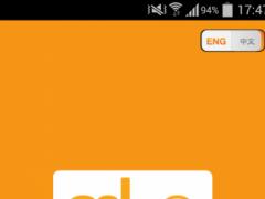 csl Wi-Fi 4.3.2.0 Screenshot