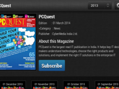 PCQuest  Screenshot