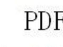 PDF Stamper 2.0.2015.419 Screenshot