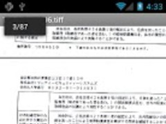 PDF Viewer plugin 1.0 Screenshot