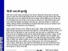 PDF Writer - Indian Languages 1.0.1 Screenshot